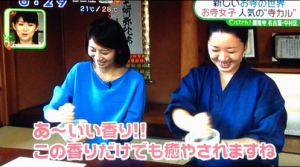 講座TV①