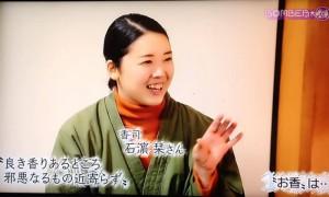 講座TV③